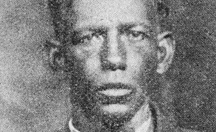 Charley Patton